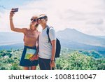 young woman making selfie on... | Shutterstock . vector #1008110047