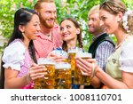 five friends  men and women ... | Shutterstock . vector #1008110701