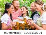 five friends  men and women ... | Shutterstock . vector #1008110701
