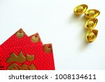 gold chinese money and red... | Shutterstock . vector #1008134611
