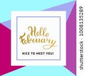 hello february vector... | Shutterstock .eps vector #1008135289