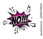 lettering no boom star. comics... | Shutterstock . vector #1008149824
