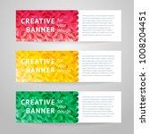 vector set of abstract design...   Shutterstock .eps vector #1008204451