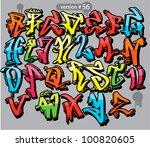 alphabet graffiti style. urban...