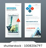 dl flyer design. template dl... | Shutterstock .eps vector #1008206797