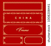 chinese frame style collections ... | Shutterstock .eps vector #1008208441