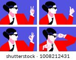 abstract portraits of business... | Shutterstock .eps vector #1008212431