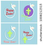 greeting abstract easter cards... | Shutterstock . vector #1008212515