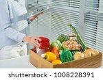 online grocery delivery ... | Shutterstock . vector #1008228391