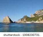 diva rock and cat mountain in...   Shutterstock . vector #1008230731