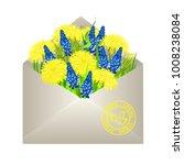 letter from spring. dandelions... | Shutterstock .eps vector #1008238084