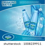 drinking water ad template... | Shutterstock .eps vector #1008239911