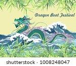 dragon boat festival  duanwu or ... | Shutterstock .eps vector #1008248047
