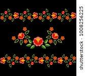 polish folk pattern vector.... | Shutterstock .eps vector #1008256225