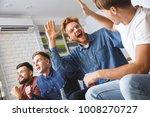 men watching sport on tv... | Shutterstock . vector #1008270727