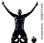 one african soccer player man... | Shutterstock . vector #1008271144