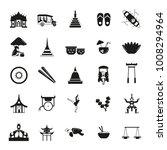 thailand line icons set... | Shutterstock .eps vector #1008294964