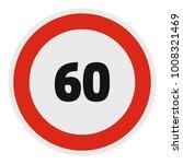 maximum speed limit icon. flat... | Shutterstock . vector #1008321469