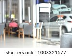 men who are customers sitting... | Shutterstock . vector #1008321577
