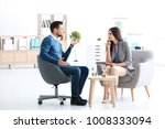 female psychologist with... | Shutterstock . vector #1008333094