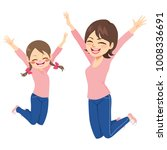 beautiful mother and daughter...   Shutterstock .eps vector #1008336691