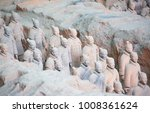 xian  china   october 8  2017 ... | Shutterstock . vector #1008361624