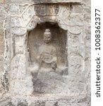 famous longmen grottoes ... | Shutterstock . vector #1008362377