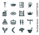 traditional icons. set of 16... | Shutterstock .eps vector #1008375634