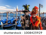 colorful carnival masks at a... | Shutterstock . vector #1008425929