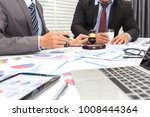colleagues are discussing... | Shutterstock . vector #1008444364