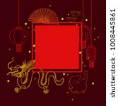 chinese new year  vector  frame. | Shutterstock .eps vector #1008445861