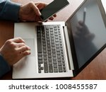 two factor authentication.... | Shutterstock . vector #1008455587