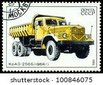 Ussr   Circa 1976  A Stamp...