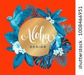 tropical hawaiian flyer with... | Shutterstock .eps vector #1008466951
