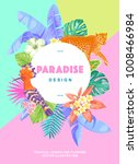 tropical hawaiian design. round ... | Shutterstock .eps vector #1008466984