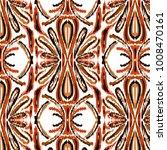 ikat ogee pattern | Shutterstock .eps vector #1008470161