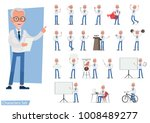 set of businessman character... | Shutterstock .eps vector #1008489277