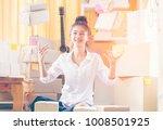 asian young women throw box... | Shutterstock . vector #1008501925