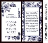 vintage delicate invitation... | Shutterstock . vector #1008537541