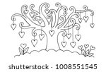 hand drawn hearts hanging on... | Shutterstock .eps vector #1008551545