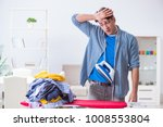 young man husband doing...   Shutterstock . vector #1008553804