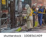 tokyo  japan   january 22nd ... | Shutterstock . vector #1008561409