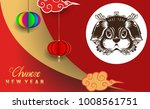 chinese new year 2018 banners...   Shutterstock .eps vector #1008561751
