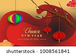 chinese new year 2018 banners... | Shutterstock .eps vector #1008561841