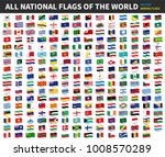 all official national flags of... | Shutterstock .eps vector #1008570289