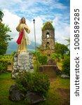 daraga  bicol   philippines  ... | Shutterstock . vector #1008589285