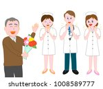 nurses and doctors are off to... | Shutterstock .eps vector #1008589777