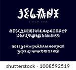 russian unique authentic font ...   Shutterstock .eps vector #1008592519