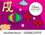 chinese new year 2018 vertical... | Shutterstock .eps vector #1008621955