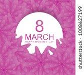 happy women's day vector | Shutterstock .eps vector #1008627199